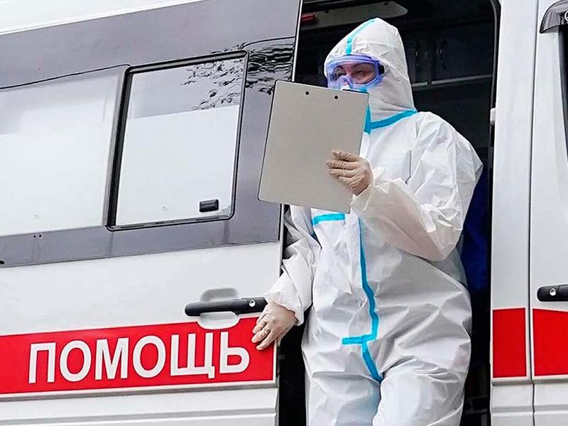 В России выявили почти 28 тысяч новых случаев коронавируса