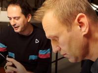 """Ранее в понедельник Алексей Навальный опубликовал очередную часть расследования о причастности сотрудников ФСБ к его отравлению химоружием семейства """"Новичок"""""""
