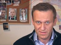 21 декабря Алексей Навальный опубликовал расшифровку своего разговора с сотрудником ФСБ Константином Кудрявцевым из группы предполагаемых отравителей, о которых говорилось в недавнем громком расследовании Bellingcat, The Insider, CNN, Spiegel и ФБК