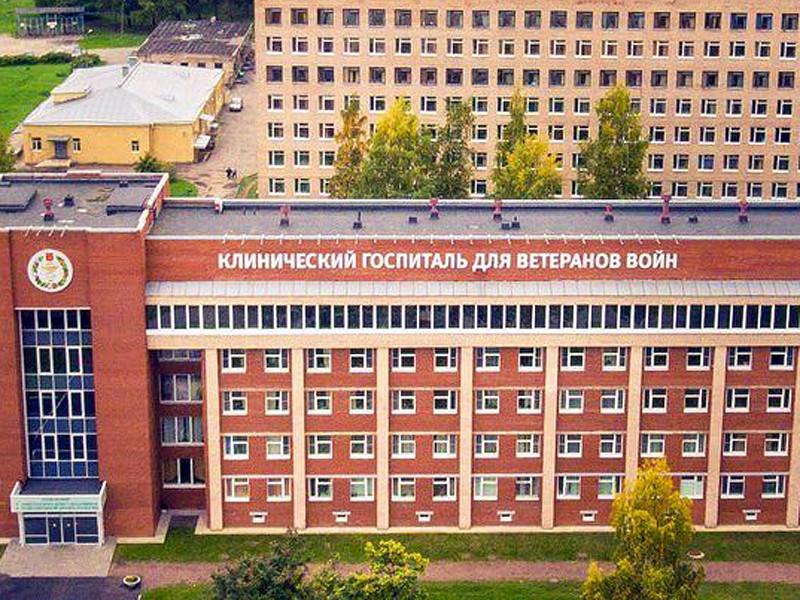 Госпиталь для ветеранов войн, Санкт-Петербург