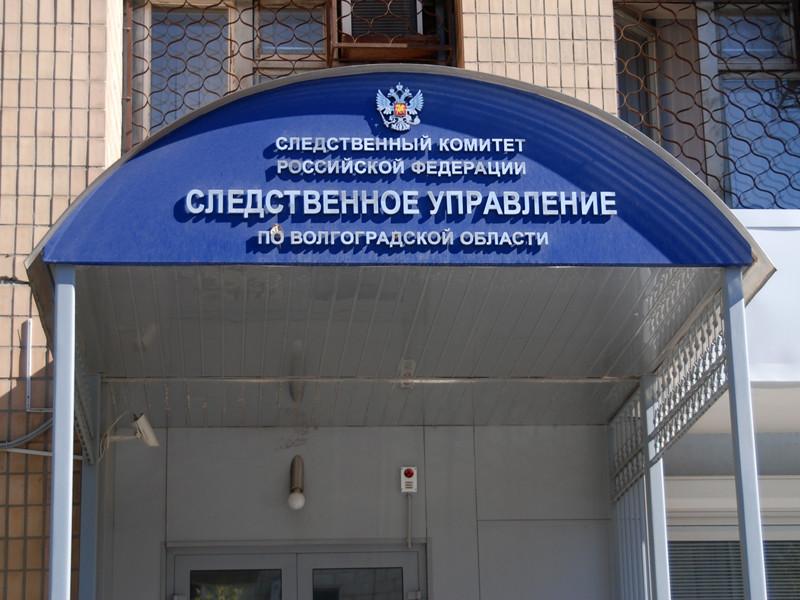 Следственный комитет РФ отправляет повестки пенсионерам для привлечения их к следственным действиям, связанным с расследованием преступлений нацистской Германии и ее союзников в годы Второй мировой войны