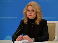 Почти 71 тыс. россиян умерли из-за коронавируса с начала пандемии, еще более 45 тыс. человек с положительным тестом на ковид умерли по другим причинам, заявила вице-премьер РФ Татьяна Голикова