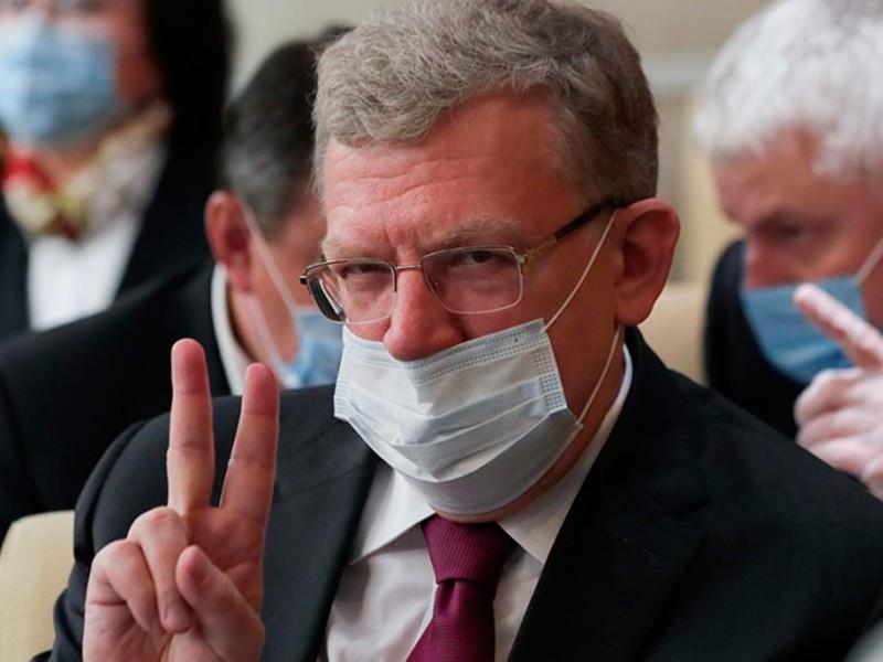 Глава Счетной платы России Алексей Кудрин заразился коронавирусом