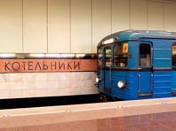 В московском метро погибла женщина, упавшая на пути