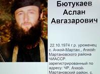 Бютукаев причастен к теракту в аэропорту Домодедово в 2011 году и атаке чеченских боевиков на Грозный 4 декабря 2014 года