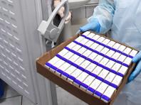 Первую партию вакцины от коронавируса на Сахалине получат 16 января