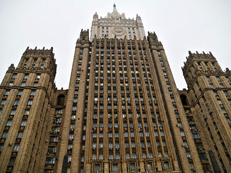 Российский МИД заявил официальный протест США за поддержку акций 23 января