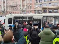 Москва, Пушкинская площадь, 23 января 2021 года