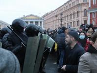 Число задержанных на массовых акциях протеста 23 января перевалило за 4000