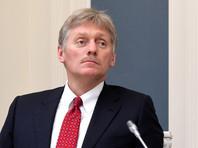 """В Кремле назвали провокаторами зовущих на акцию 23 января, которой """"как таковой нет"""""""