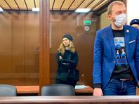 Избрание Тверским районным судом Москвы меры пресечения участнице группы Pussy Riot Марии Алехиной по делу о нарушении санитарно-эпидемиологических норм на несогласованном митинге 23 января
