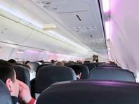 Ранее оперштаб продлил до 1 февраля приостановку авиасообщения с Великобританией из-за ситуации с распространением нового штамма коронавируса