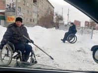 Прокуратура Новосибирской области выясняет, почему улицы Искитима чистят от снега инвалиды-колясочники