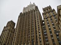 МИД решил выслать изРоссии двух сотрудников посольства Нидерландов послеобвинения российских дипломатов вшпионаже
