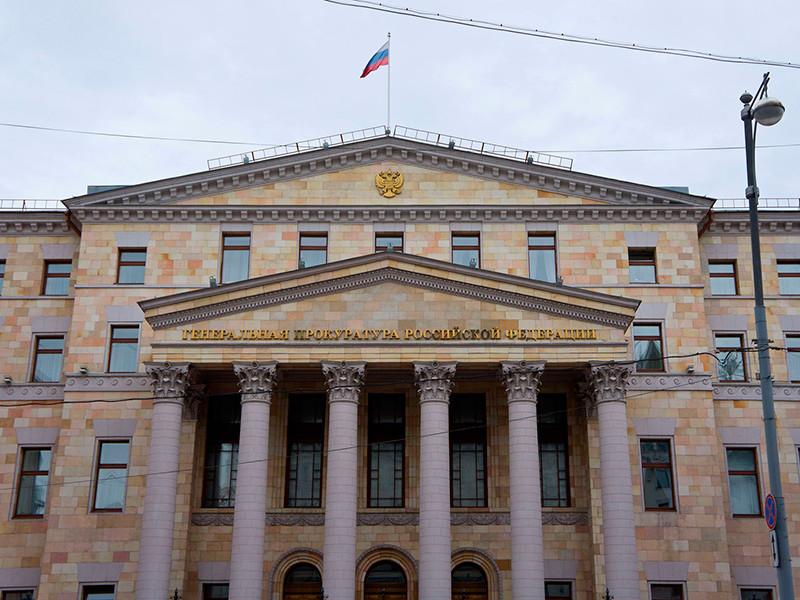 """Генпрокуратура России направила в Германию очередной запрос о правовой помощи по вопросу отравления Алексея Навального, потребовав """"в полном объеме"""" ответить на ранее направленные запросы"""