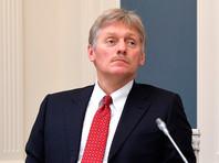 """Песков назвал """"лохотроном"""" расследование """"этих жуликов"""" из ФБК о дворце Путина"""