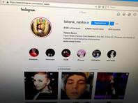 Instagram заблокировал видео Навки с критикой субботних акций протеста
