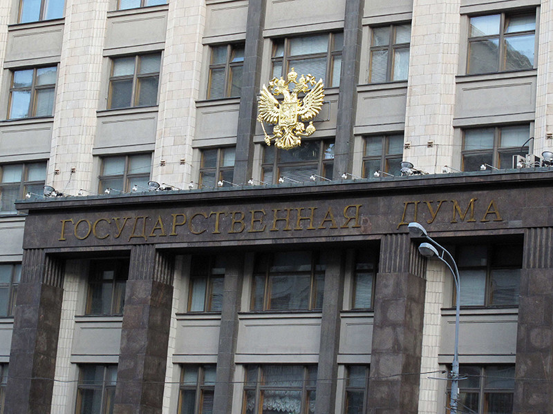 Госдума приняла законопроект о ратификации Соглашения о продлении Договора между Российской Федерацией и Соединенными Штатами Америки о мерах по дальнейшему сокращению и ограничению стратегических наступательных вооружений (ДСНВ) от 8 апреля 2010 года
