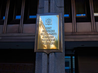 Позднее стало известно, что законопроект также ратифицирован Советом Федерации по рекомендации профильных комитетов