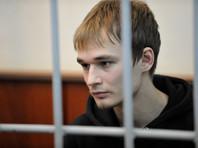 Оглашение приговора аспиранту МГУ Мифтахову перенесли без объяснения причины