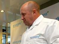 """Связанные с """"поваром Путина"""" фирмы получили тендеры на питание в медцентрах на 1,4 млрд рублей"""