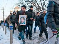 Московские власти не согласовали шествие памяти Маркелова и Бабуровой, сославшись на ограничения из-за коронавируса