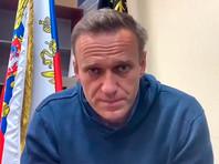 """Опубликовано обращение Навального из """"Матросской тишины"""""""