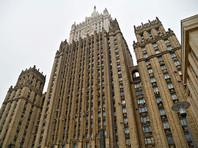 В МИД РФ обвинили посольство США во вмешательстве во внутренние дела РФ и поощрении протестов в России, которые принимают насильственную форму