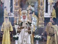 В России и других странах отмечают православное Рождество