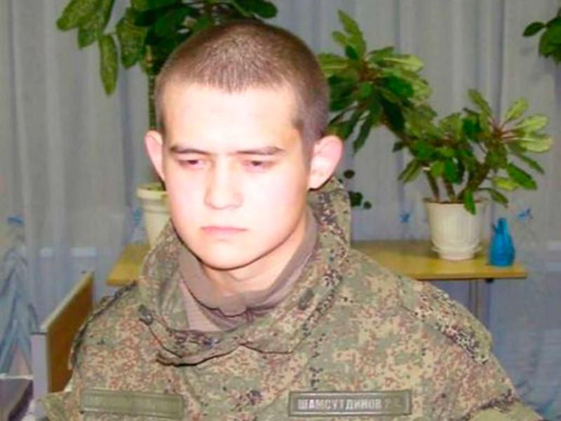Рядового Шамсутдинова, расстрелявшего сослуживцев, приговорили к 24,5 годам колонии строгого режима