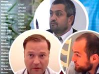 """Расследовательская группа Bellingcat и издание The Insider опубликовали расследование об убийствах журналиста Тимура Куашева (на фото - справа внизу), активиста Руслана Магомедрагимова (на фото - вверху) и лидера движения """"Новая Россия"""" Никиты Исаева"""