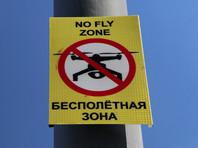"""Бесполетная зона в районе мыса Идокопас, где находится """"дворец Путина"""", была установлена приказом Минтранса от 24 июля 2020 года """"в интересах пограничной безопасности"""""""