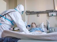 В России выявили минимальное с середины ноября число новых случаев COVID-19