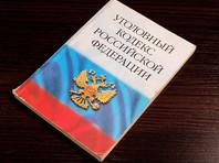 В Москве задержали первого фигуранта дела о нападении на силовиков 23 января