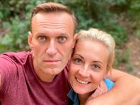 """Генпрокуратура сочла """"несодержательными"""" протоколы допроса Навальных и направила новый запрос в Германию"""