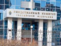 """СК объявил в розыск предпринимателя, которого называет """"спонсором ФБК"""""""