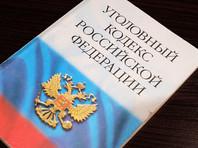 Задержание связано с уголовным делом по статье 236 УК РФ