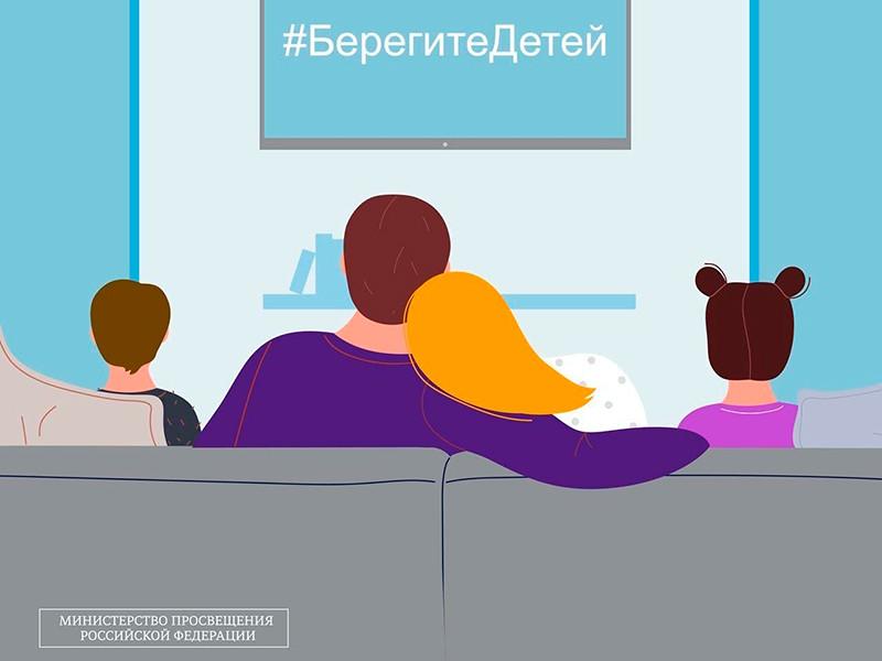 """Минпросвещения призвало """"оградить"""" детей от """"так называемых прогулок"""" в поддержку Навального"""