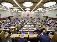 """""""Парламентская газета"""", анонсируя пленарное заседание, писала, что в Годума """"призывает парламентариев и правительства европейских государств отказаться от политики двойных стандартов"""