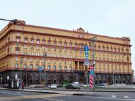 """ФСБ объяснила бесполетную зону в районе """"дворца Путина"""" возросшей разведывательной активностью соседних стран"""