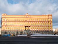 ФСБ заявила о предотвращении теракта в Башкирии