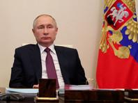 О готовности проекта Владимир Путин рассказал во вторник. Власти заявляют, что средства в фонд будут поступать за счет повышения ставки налога на доходы физических лиц с 13% до 15%