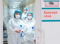 Уровень заболеваемости коронавирусом в России после праздников снова показал рост