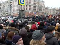 К ответственности за участие в акции 23 января в Москве привлекли 267 человек и 173 родителя задержанных детей