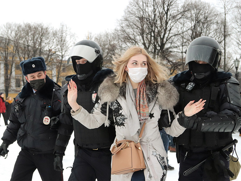 Санкт-Петербург, 23 января 2021 года