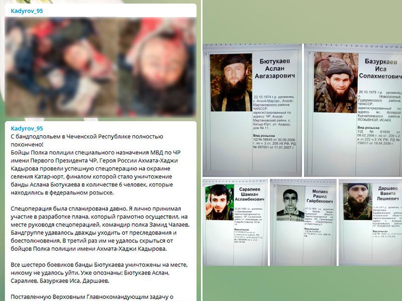 13 октября 2020 года в Октябрьском районе Грозного впервые с декабря 2016 года был введен режим контртеррористической операции, были убиты четыре боевика, которые, как считают силовики, были членами группировки Аслана Бютукаева