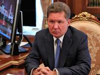 "Так, глава ""Газпрома"" Алексей Миллер за 2018 год заработал 1,9 млрд рублей"