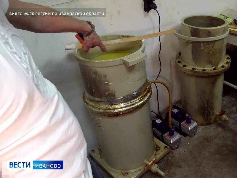 Изъято более 59 килограммов наркотиков, свыше 10 тонн раствора, из которого с помощью химических реакций впоследствии предполагалось выделить наркотики, а также множество реактивов и оборудование, предназначавшееся для организации двух подпольных нарколабораторий