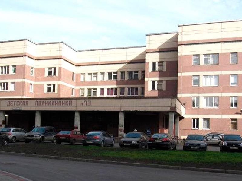 Детская поликлиника № 73 на Караваевской улице