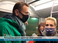Самолет из Берлина, на котором летел оппозиционер Алексей Навальный, был перенаправлен на посадку из Внуково в Шереметьево